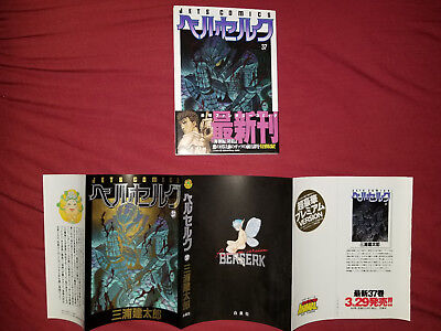 JAPAN NEW Berserk 37 Young Animal Comics Kentaro Miura Manga w/ RARE BLACK COVER