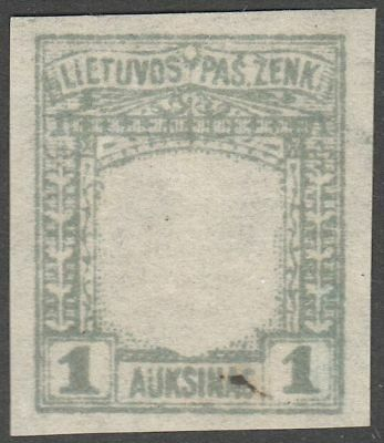 Lithuania 1919 Mi 47U Error - without center, MLH OG