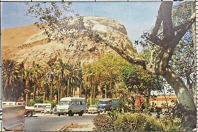 Postcard Arica Chile City of Eternal Springs Posted 1975