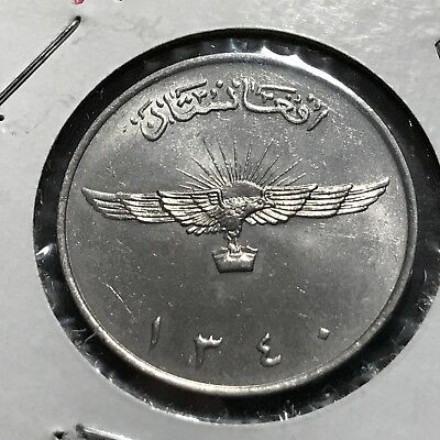 1961 Afghanistan 2 Afghanis Brilliant Uncirculated Coin