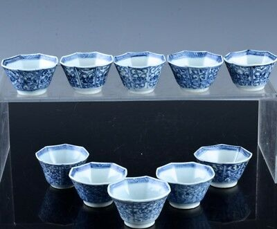 Estate Lot 10 17Thc Chinese Kangxi Blue White Faceted Lotus Wine Cups Teacups