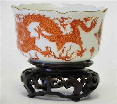 Chinese Porcelain Bowl Pre-Owned Pre-Owned