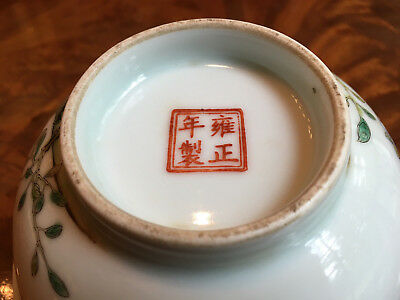 A Rare Chinese  Qing Dynasty Famille Rose Bowls, Mark.