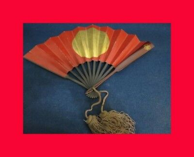 Ancient capital of Kyoto Hinomaru Fan Antique Very rare from Japan Free Shipping