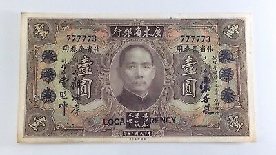 1931 Kwangtung Provincial Bank Note One 1 Dollar National Currency China H177