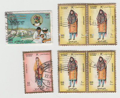 Oman - Mixed Selection of Stamps (6) - Used