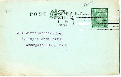 Post Card With Half Penny Embossed Stamp Dated 5-10-1905
