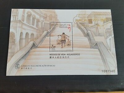 Macao 1999 Overprint The Water Carrier Mnh (M)