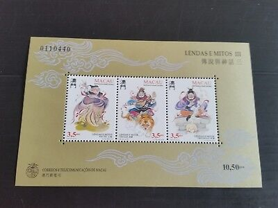 Macao 1996 Sg Ms933 Legends And Myths (3Rd Series) Mnh (M)