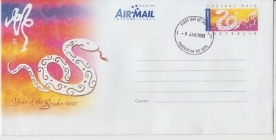 Stamp 2001 Christmas Island Australia year of the snake air letter first day