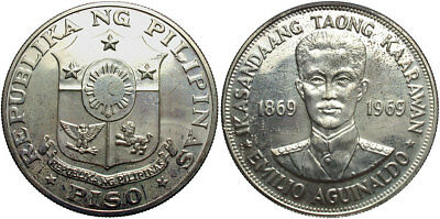 PHILIPPINES: 1969 1 Piso Centennial of the Birth of Aguinaldo #WC70783