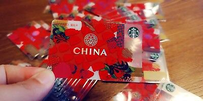 New Starbucks China 2018 Yunnan Province Reserve Gift Card RMB200