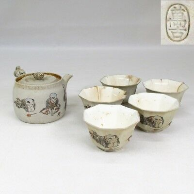 G979: Rare Japanese teapot and teacups of E-BANKO pottery with good painting