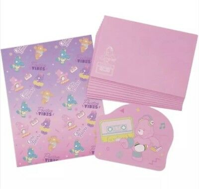 New In Package Care Bears Dancing Stationery Letter Set