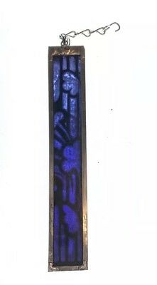 Architectural Salvage Leaded Stained Glass- Purple flowers