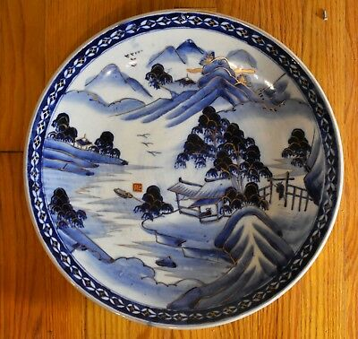 """Antique Japanese Blue and White Porcelain Charger, 16"""" diameter early 20th C."""