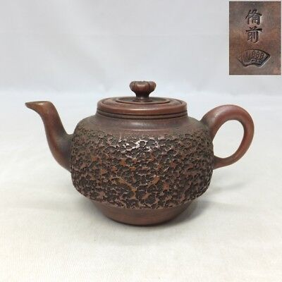 H002: Japanese teapot for SENCHA of old BIZEN pottery with popular ISHIME work