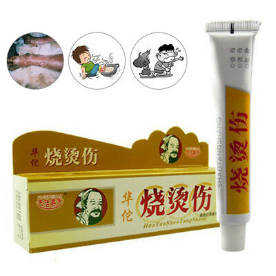 Anti-Infection Cream Antibacterial Burn Wound Care Ointment Burns Scar Remove FR