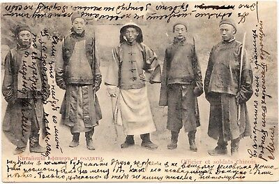 China  -  Chinese officer and soldiers - military army  1910s post Zurich