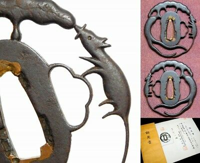 NBTHK Certificated Open work Mouse TSUBA 18-19thC Japanese Edo Koshirae Antique