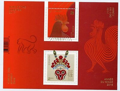Weeda Canada 2960a VF NH Lunar Year of the Monkey/Rooster Transitional S/S of 2