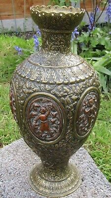 Antique  Detailed Hand Grafted Large Brass  and Copper Vase