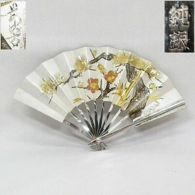 G982: Japanese ornamental small fan with good sculpture of pure silver 21.4g