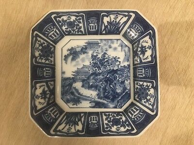 Vintage Japanese Mokusen Pottery Collectible Cobalt Blue and White