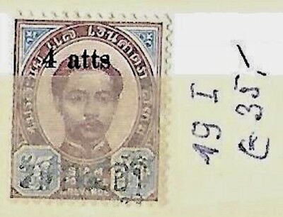 Thailand,  Collection Of Old Un-Mounted Mint & Used Stamps.
