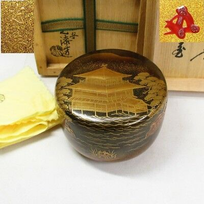 G984: Highest-class Japanese lacquered powdered tea container of wonderful MAKIE