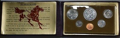 Singapore 1978 Year of the Horse Mint Set - Purple Wallet - Key Date Rare