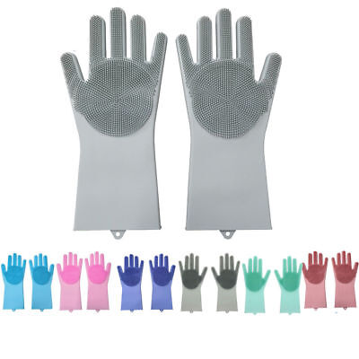 Magic Silicone Scrubber Rubber Cleaning Gloves, Dish Washing Brush, Pet Grooming