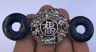 Antique Old Chinese Export Silver Symbol and Lapis Lazuli Disk Pin Brooch