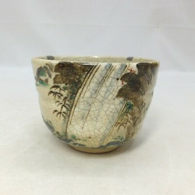 H040: Japanese tea bowl of really old KIYOMIZU pottery with good painting