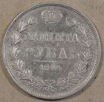 Russia 1844 Rouble Better Circulated Grade