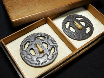 Signed DAISHO TSUBA for KATANA & WAKIZASHI 18thC Japanese Edo Koshirae Antique