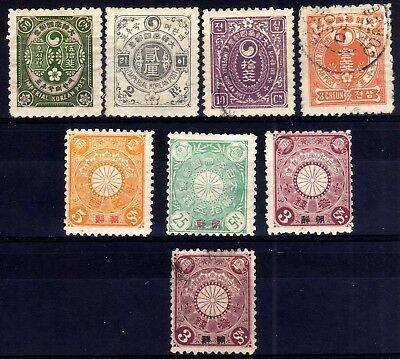 Korea 1900-03 Selection Incl. Japanese Post Offices, 8 Stamps