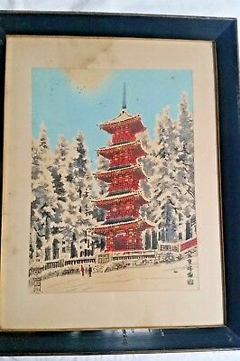 Rare signed Antique Chinese ASIAN Japanese painting print 3 of set of 3