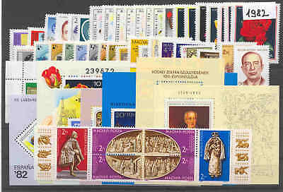 HUNGARY 1982. Complete year set with blocks EUR 77 !