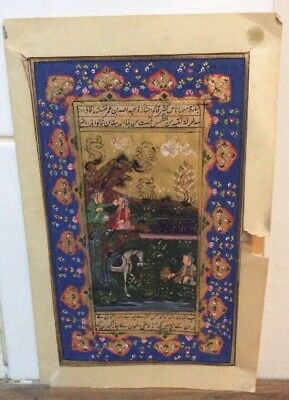 Antique Indo-Persian Mughal painting With Text To The Reverse