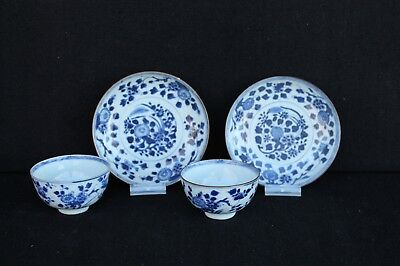 Two Kangxi Cup & Saucers with floral decoration Chinese export No 2