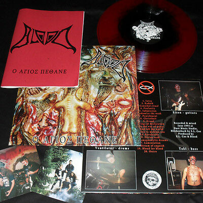 BLOOD - Ο Άγιος Πέθανε LP RED BLACK HAZE Lim. 100!!! nasum cbt blood duster