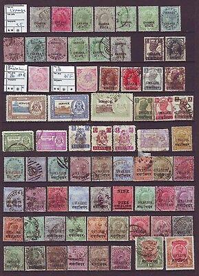 x303/ India & States (Gwalior) Collection/Accumulation Lot  (3 Scans)