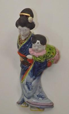 Antique Japanese Banko Ware Wall Pocket Mother & Child Japan EXC
