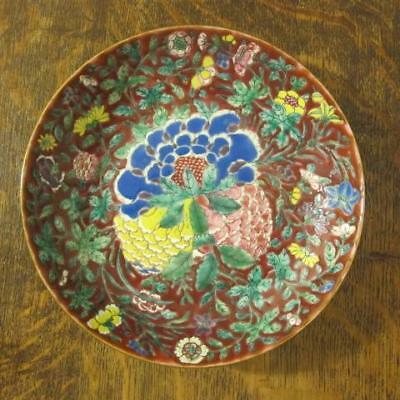 """ANTIQUE CHINESE PORCELAIN FLORAL ENAMELLED 6"""" Inch Dia FOOTED DISH"""
