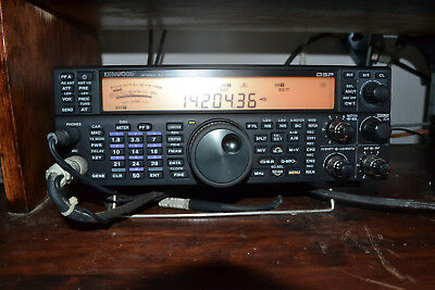 Kenwood TS-590S with extras