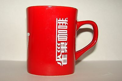 Ultra Rare NESCAFE Red Cup with Half Smile & Chinese Writing Mug China Ltd Ed.