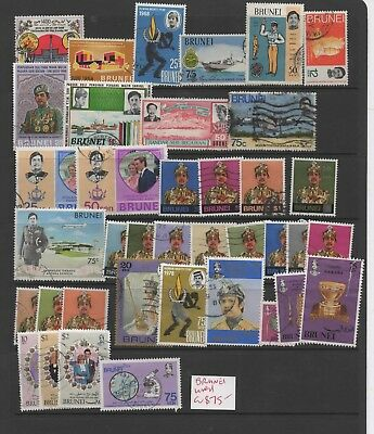 Brunei used collection  CV $75