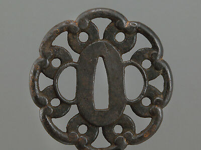 "antique original Iron tsuba ""SUKASHI"" japanese sword fittings wakizashi koshirae"