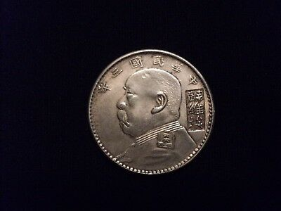 Old China Antique Coin  Very Rare Chinese #367#